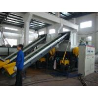 Wholesale 2000kg/Hr Waste Plastic Recycling Machine from china suppliers