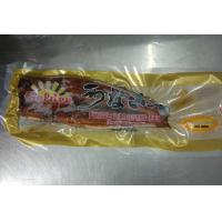 Buy cheap High Quality Frozen Roasted Eel with Soy Sauce (Unagi Kabayaki) from wholesalers