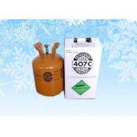 Wholesale Refrigerant Gas R407c from china suppliers