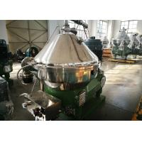 Wholesale Conical Disc Centrifuge , Small Continuous Centrifuge High Efficiency from china suppliers