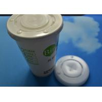 Best Compostable Ripple Wall 16oz / 20oz Disposable Hot Coffee Cup Lid Cover wholesale