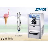 15L Commercial Ice Cream Machine Soft Serve / Frozen Yugurt Making Machine for sale