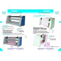 Wholesale New Type automatic fabric winding machine cloth separator machine/automatic edge fabric inspection machine made in China from china suppliers