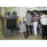 Cargo, Baggage and Parcel Inspection Systems security equipment 220V AC for Embassies for sale