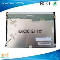 Best 12.1 inch medical room divider screen with 800x600  Pixels G121SN01 V3 wholesale