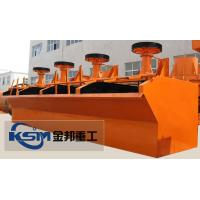 Wholesale Flotation Mineral Processing/Flotation Machine For Sale/Flotation Cell from china suppliers