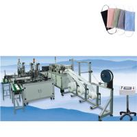 China Hot selling high speed full automatic disposable face mask making production machine online for sale