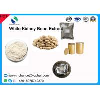 Wholesale 100% Health And Natural Slimming Herbals White Kidney Bean Extract Powder For Weight-loss CAS 85085-22-9 from china suppliers