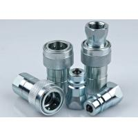 Wholesale Single Handed Operation Hydraulic Connectors Fittings LSQ-PK NPTF Thread from china suppliers