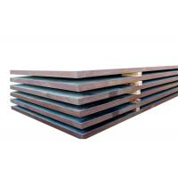 Wholesale 70 Carbon Steel Plate for Boilers and Pressure Vessels ASME SA516 Grade from china suppliers