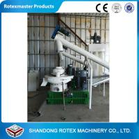 Wholesale Good Performance Wood Pellet Making Machine For 1.2-1.5 Tons Per Hour from china suppliers