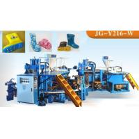 China Pvc Gum Rain Boots Injection Machine on sale