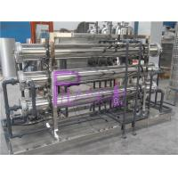 Wholesale Stainless Steel Ro Membrane Water Treatment System , Water Purifier Machine from china suppliers