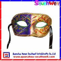 Wholesale masquerade masks from china suppliers