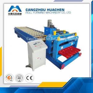 Best PPGI Colored Glazed Tile Roll Forming Machine 380V 50HZ 3phase , 3000kg-20000kg wholesale