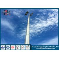 Wholesale Q235 Q345 H25m Flood High Mast Light Pole With Lifting System LED Lamp from china suppliers