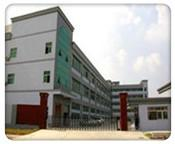 Quanzhou Geehom Co., Ltd