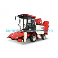4YZP-2C Peeled waxy corn harvester for harvesting maize