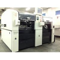 Wholesale Panasonic machine CM202DS from china suppliers