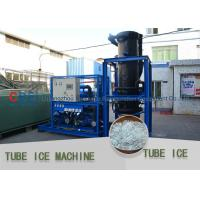 Best Integrated Edible Ice Tube Machine High Output Commercial Grade Ice Machine wholesale