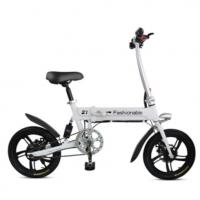 Wholesale USB Port Folding Electric Bike 12 Inch Scooter Light Folding Bike Max Loading 120KG from china suppliers
