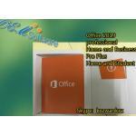 China Original Office 2016 pro Fpp key, Office 2016 Pro Plus Retail Key Dvd Box for sale
