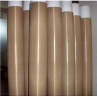 Wholesale High Temperature PTFE Coated Fiberglass Fabric With Teflon Fiberglass Coated from china suppliers