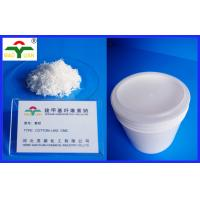 Wholesale Custom Industrial Grade CMC Ceramic High Purity With ISO / RoHS from china suppliers