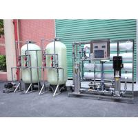 Wholesale 4T RO Water Treatment System Purifier For Cosmetic / Pharmaceutical Water from china suppliers