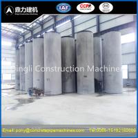 Wholesale Prestressed Concrete Cylinder Pipe (PCCP) plant from china suppliers