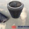 Marine Boiler Parts Carbon Steel / High Performance Boiler Components for sale