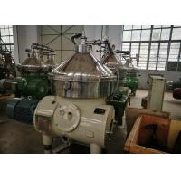 Wholesale Lower Noise Disc Stack Centrifuge / Beverage Separator High Rotating Speed from china suppliers