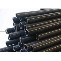 Wholesale ASTM A519 Stainless Steel Seamless Pipe OD 20 - 200 mm grade1010/1020/1045 from china suppliers