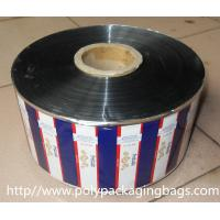 Customized Safe Printed Plastic Film / Milk Powder Laminated Packaging Film for sale