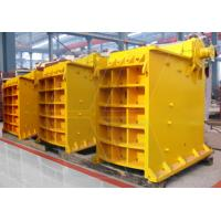 Wholesale PE/PEX series High Efficiency Stone Jaw Crusher Price from china suppliers