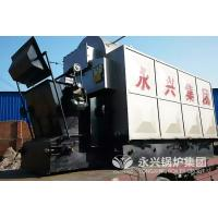China Single Drum Coal Fired Steam Boiler High Capacity 1 Ton 2 Ton Per Hour for sale