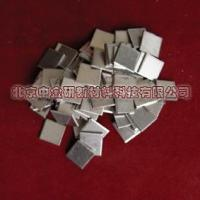 High purity alloy sputtering target
