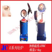 Buy cheap JC Electric Small Gold Induction Melting Furnace from wholesalers