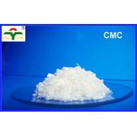 Wholesale OEM / ODM CMC Ceramic Carboxyme Thylcellulose CMC Solubility Moisture from china suppliers