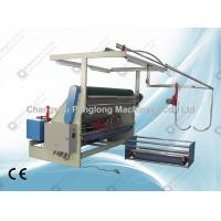 Buy cheap Tubular Opening Inspection Machine (PL-C) from wholesalers