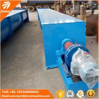 Wholesale New type LS series Grain Screw conveyor for sale from china suppliers
