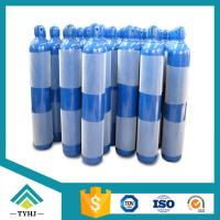 China medical gas oxygen for hospital application on sale