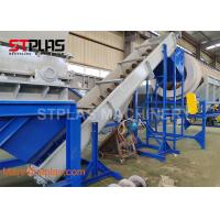 China PP PE Plastic Film Washing Line / PP Jumbo Woven Bag Recycling Machinery on sale