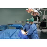 Wholesale Disposable Medical C Section Pack OEM Prevent Bacterial SMMS Material from china suppliers