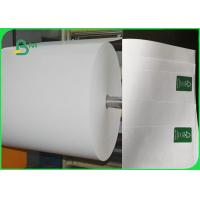 China 55gsm 60gsm 70gsm Uncoated Exercise Book Paper Reels Size 900mm FSC Certified on sale