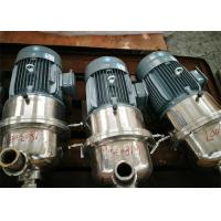 Wholesale LHB Series Stainless Steel Transfer Pump , Vegetable Oil Pump With Alkali from china suppliers