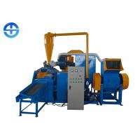 Wholesale Eco - Friendly Scrap Copper Wire Recycling Machine 50HZ Stable Operation from china suppliers