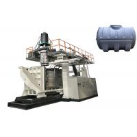 Wholesale 500kg / H Plasticizing Capacity Water Tank Making Machine , 5 Layers Auto Molding Machine  from china suppliers