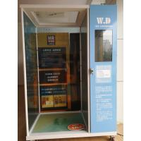 China 22 Inches Touchscreen Custom Vending Machines For Sale Sun Block Cream on sale