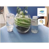 Wholesale Low Viscosity Retention Aids Papermaking Wide PH Range For All Kinds Paper from china suppliers